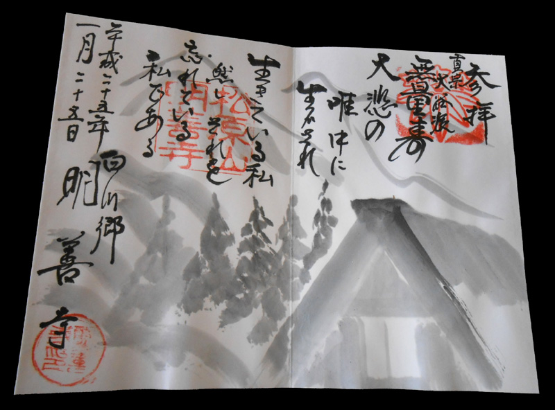 sirakawago001.jpg