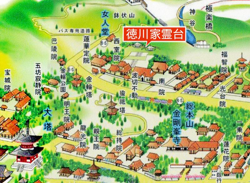 tokugawareidai035.jpg