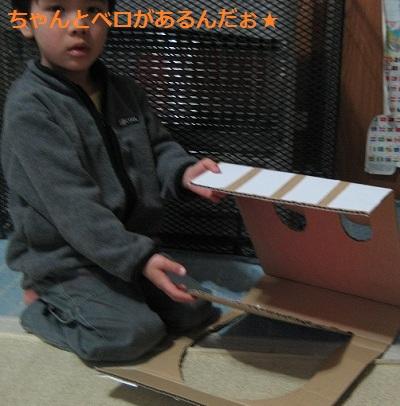 20130309_kabatarou_03.jpg