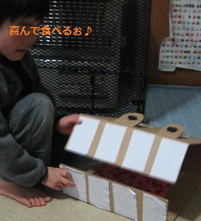 20130309_kabatarou_06.jpg