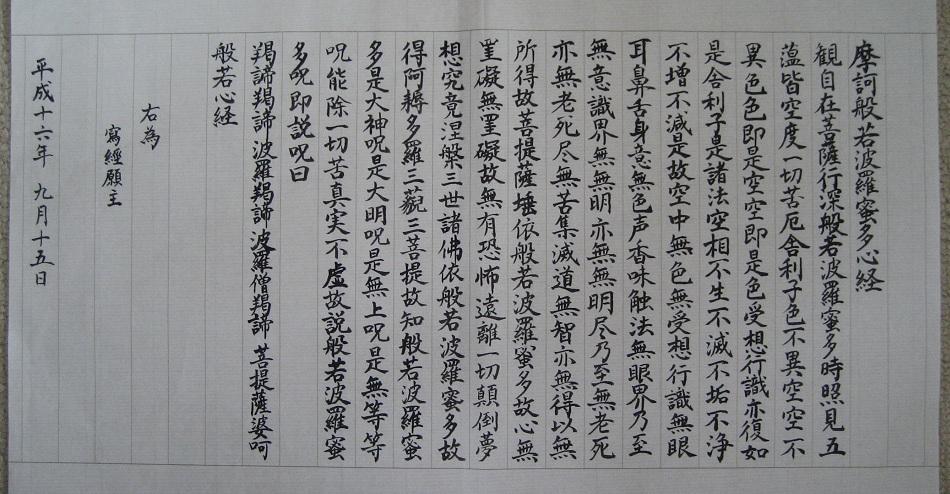 20130321_syakyou.jpg