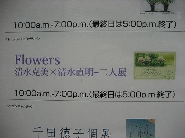 20130622_shimizusensei_02.jpg