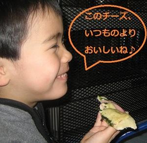 moni_20130327_komerunpa_02.jpg