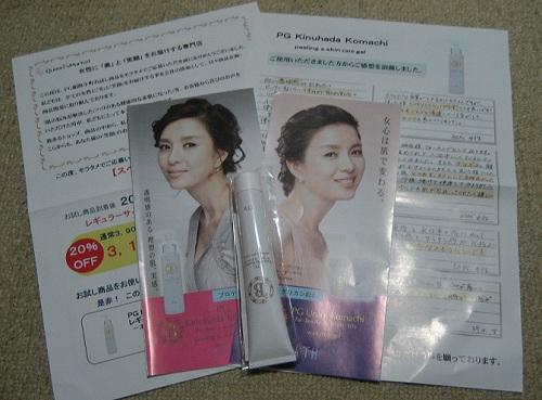 moni_kakushitsu_01.jpg