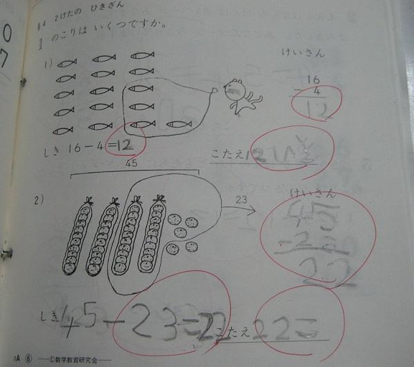 moni_sukyouken_20130328_02.jpg