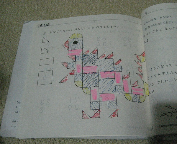 moni_sukyouken_20130405_02.jpg