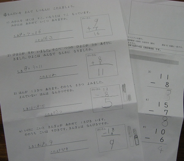 sukyouken_20130212_01.jpg