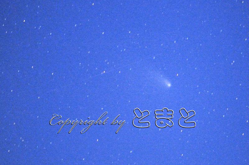 パンスターズ彗星と流星