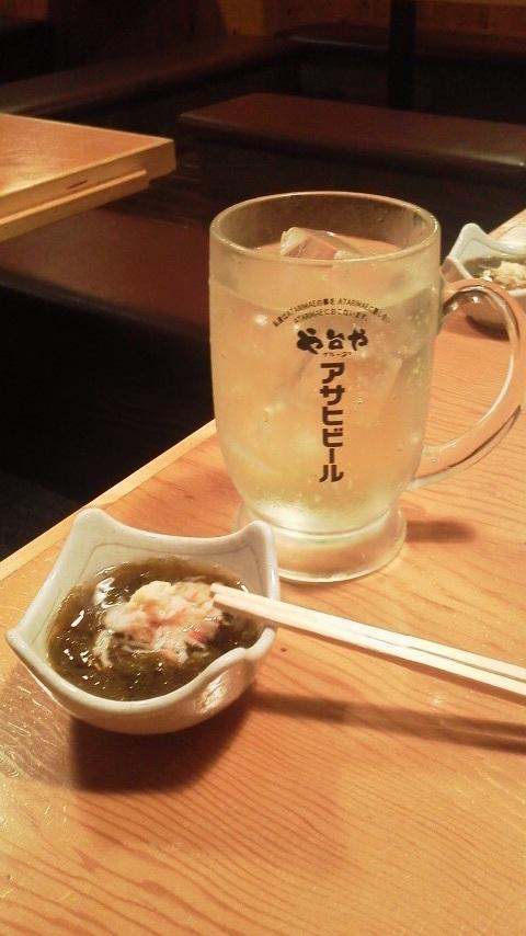 ?寿司3-1