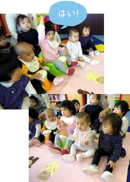 LittleBaby新学期