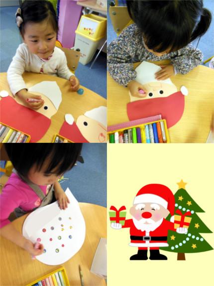 PlayMIEクリスマス準備