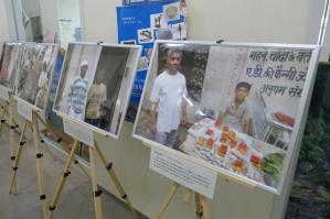 紛争地域の写真展示