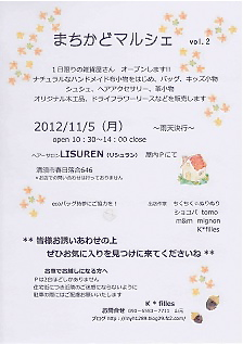 20121018172615dc0.jpg