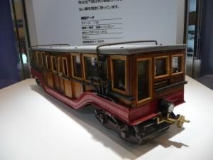 P1190677.JPG
