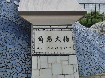 2012923 (18)