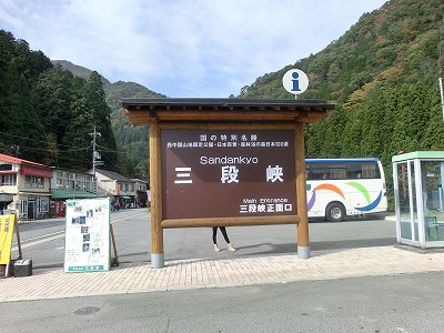 20121106 (4)