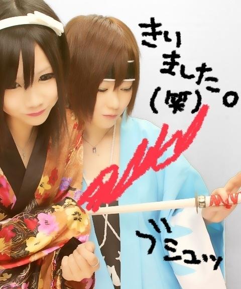 ファイル0038