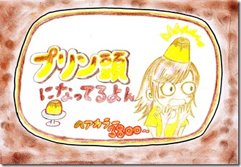 2nakamura