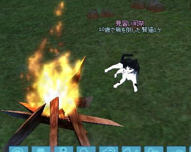 mabinogi_2012_12_08_002
