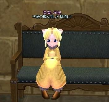 mabinogi_2012_12_15_007