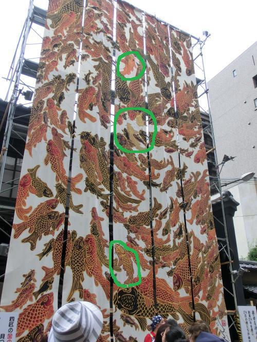 祇園207171
