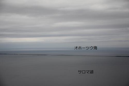 北海道2092111