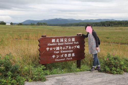 北海道209214