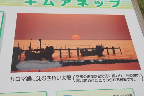 北海道209213