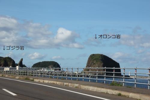 北海道9187