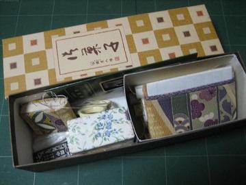 日本刺繍 道具1