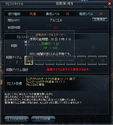 20130619153124dbe.jpg