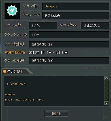 2013-02-24 13-39-43
