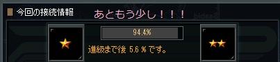2013-04-15 21-19-00