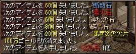 0205-honoosakusei1.png