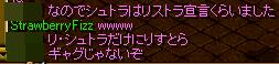 0930-syutonee-.png