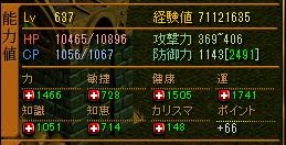 1004-03sute.png