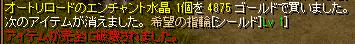 1004-yubikoware.png
