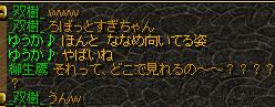 1020-maro-yagyu1.png