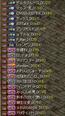 1022-itiran1.png