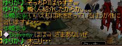 1025-tokimori01.png