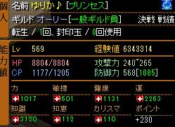 1031-yurikasute01.png
