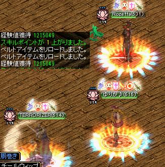 111-ryokan1f-01.png