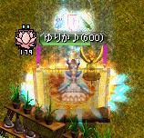 111-yurika2.png