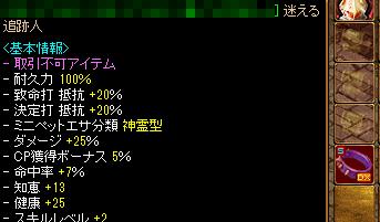 1122-kagami03.png