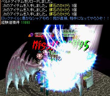 1226-b9kiseki3.png