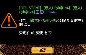 1226-saikousei1.png