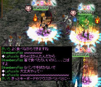 130-kari3-01.png