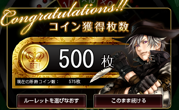 500-01.png