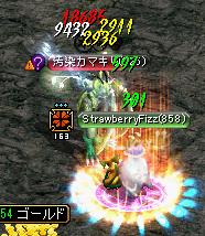 710-kari-hime.png