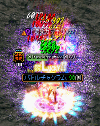 710-kari1.png